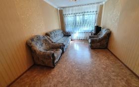 1-комнатная квартира, 34 м², 3/5 этаж помесячно, 7 микрорайон 31 за 35 000 〒 в Темиртау