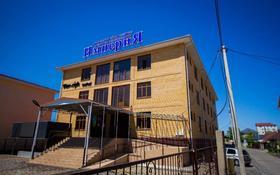 Офис площадью 46 м², Назарбаева 58а за 2 500 〒 в Талдыкоргане