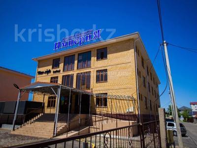 Офис площадью 46 м², Назарбаева 58а за 2 000 〒 в Талдыкоргане
