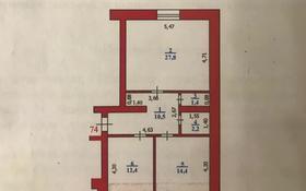 2-комнатная квартира, 71.2 м², 3/5 этаж, мкр Жана Орда 10/1 за 18 млн 〒 в Уральске, мкр Жана Орда