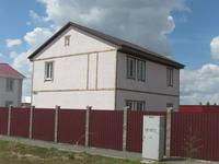 5-комнатный дом, 144 м², 10 сот.