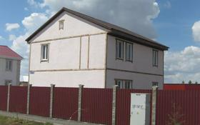 5-комнатный дом, 144 м², 10 сот., Мкр. Уркер,улица Жаменке абыз 3 за 40 млн 〒 в Нур-Султане (Астана)