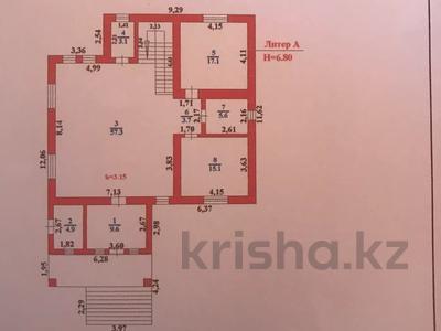 5-комнатный дом, 216 м², 8 сот., Ынталы 47 за 35 млн 〒 в Жанатурмысе — фото 9