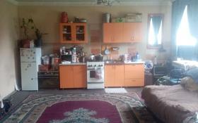 2-комнатный дом, 75 м², 12 сот., мкр Сулусай, Инкардарья 87 за 18 млн 〒 в Алматы, Медеуский р-н