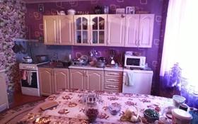 4-комнатный дом, 120 м², 3 сот., Ленина 20 за 27 млн 〒 в Коксай (пути Ильича)