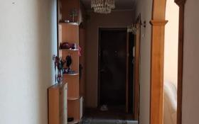 4-комнатная квартира, 81 м², 7/9 этаж, Ломова 30 за 22 млн 〒 в Павлодаре