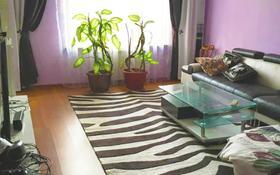 5-комнатный дом, 155 м², 7.3 сот., Коттеджный поселок Жана-Куат за 42 млн 〒 в Жана куате