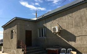 6-комнатный дом, 150 м², 10 сот., Тасбогет сырдария 40 — Сапарбаев сырдармя за 12 млн 〒 в