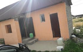 3-комнатный дом, 56 м², 10 сот., Мустафа Шокай 16 за 7 млн 〒 в Талдыкоргане