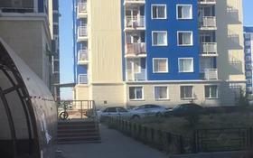 2-комнатная квартира, 53 м², 1/9 этаж, Мкр. Нурсат 47 за 17 млн 〒 в Шымкенте, Каратауский р-н