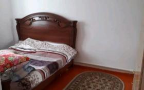 5-комнатный дом, 65.5 м², 4 сот., Чимбай 67 за 15 млн 〒 в