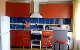 1-комнатная квартира, 35 м² посуточно, улица Казахстан 72 за 6 000 〒 в Усть-Каменогорске