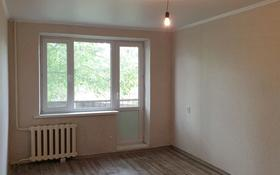 2-комнатная квартира, 48 м², 4/5 этаж, 4-й микрорайон 30 — Дуйсенбаева за 7.5 млн 〒 в Экибастузе