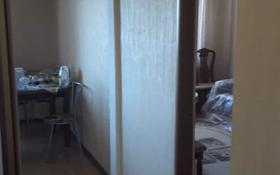 3-комнатная квартира, 65 м², 3/5 этаж, Койчуманова 7 за 21 млн 〒 в Капчагае