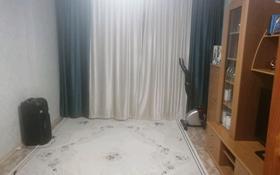2-комнатная квартира, 47 м², 4/5 этаж, улица Турара Рыскулова 4/1/27 за 7 млн 〒 в Актобе