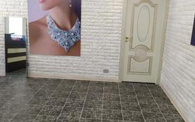 Офис площадью 58 м², Шевченко 1 — Кабанбай батыра за 35 млн 〒 в Талдыкоргане