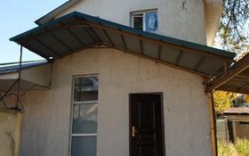 7-комнатный дом помесячно, 220 м², 9 сот., Брянская 1 — Карбышева за 250 000 〒 в Алматы, Медеуский р-н