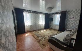 4-комнатный дом, 85 м², 85 сот., 10-й переулок 11 — Молодая Гвардия за 12 млн 〒 в Рудном