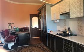 5-комнатный дом, 252 м², 8 сот., Ермекбаева б/н — Байтурсынова за 45 млн 〒 в Шымкенте