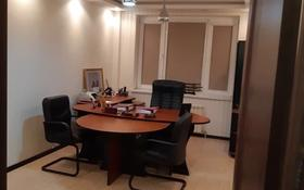 Офис площадью 90 м², 7-й мкр 16 за 22 млн 〒 в Актау, 7-й мкр
