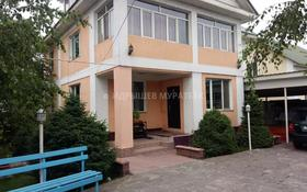 6-комнатный дом, 195 м², 6 сот., Суюнбай 10 за 32 млн 〒 в