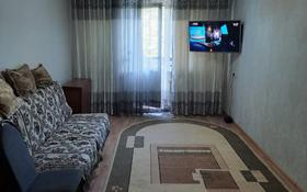 2-комнатная квартира, 44.4 м², 3/5 этаж, Мкр. 1 за 11.5 млн 〒 в Таразе