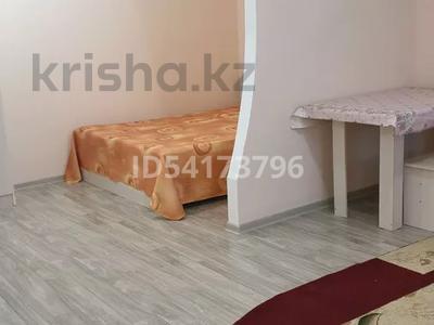 1 комната, 40 м², мкр Мунайшы 41 — 1 за 75 000 〒 в Атырау, мкр Мунайшы — фото 6