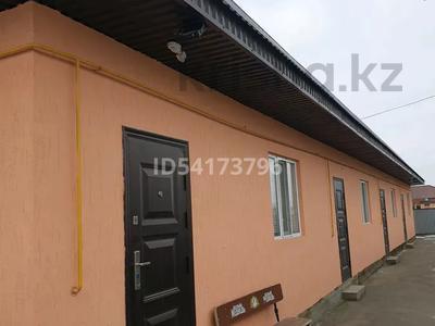 1 комната, 40 м², мкр Мунайшы 41 — 1 за 75 000 〒 в Атырау, мкр Мунайшы — фото 10