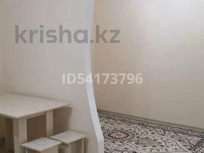 1 комната, 40 м², мкр Мунайшы 41 — 1 за 75 000 〒 в Атырау, мкр Мунайшы — фото 5