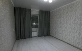 2-комнатная квартира, 53 м², 2/5 этаж, 8 микрорайон 58 за 17.3 млн 〒 в Шымкенте, Аль-Фарабийский р-н