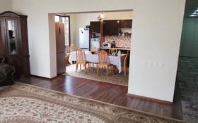 7-комнатный дом, 220 м², 10 сот., Дербес 2943 за 52 млн 〒 в Шымкенте, Енбекшинский р-н