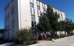 Помещение площадью 517 м², Промзона за 1 200 〒 в Актау