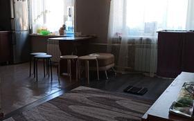3-комнатная квартира, 64 м², 5/5 этаж, 6-й микрорайон 48 за 6.5 млн 〒 в Лисаковске