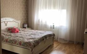 3-комнатная квартира, 90 м², 4/5 этаж, Улы Дала 20 — Мангилик ел за 47 млн 〒 в Нур-Султане (Астана), Есиль р-н
