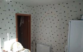 1-комнатная квартира, 35 м², 3/9 этаж, Герасимова 2б за 10 млн 〒 в Костанае