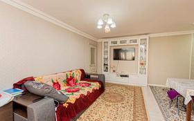 2-комнатная квартира, 45 м², 4/4 этаж, Мухтара Ауэзова 41 за 11.3 млн 〒 в Нур-Султане (Астана), Сарыарка р-н