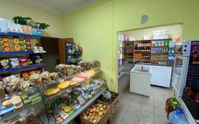 действующий продуктовый магазин за 16 млн 〒 в Уральске, мкр. Зачаганск пгт