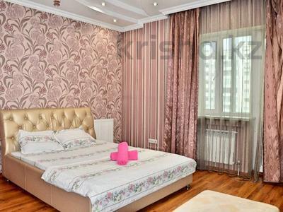 3-комнатная квартира, 140 м², 15/18 этаж посуточно, Шевченко 154 — Муканова за 18 000 〒 в Алматы — фото 3