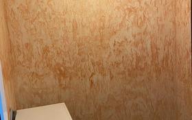 4-комнатный дом, 116 м², 7 сот., мкр Достык за 10 млн 〒 в Шымкенте, Каратауский р-н
