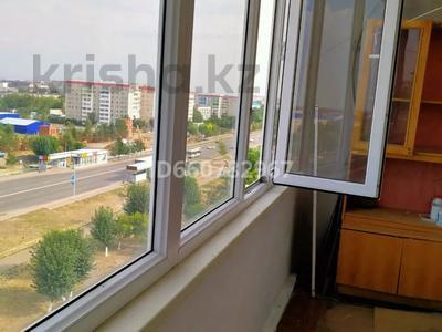 2-комнатная квартира, 55 м², 9/9 этаж, Абая 16 за 10.5 млн 〒 в Костанае — фото 3