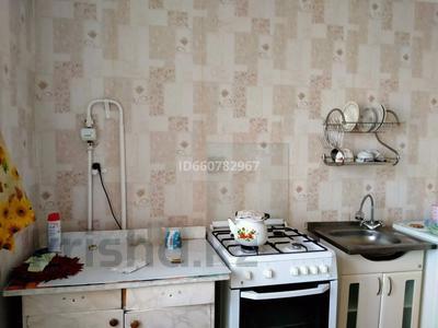 2-комнатная квартира, 55 м², 9/9 этаж, Абая 16 за 10.5 млн 〒 в Костанае — фото 4
