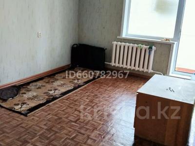2-комнатная квартира, 55 м², 9/9 этаж, Абая 16 за 10.5 млн 〒 в Костанае — фото 5