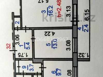 2-комнатная квартира, 55 м², 9/9 этаж, Абая 16 за 10.5 млн 〒 в Костанае — фото 6