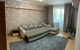1-комнатная квартира, 40 м², 3 этаж посуточно, Клочкова 169 — Габдуллина за 8 900 〒 в Алматы, Бостандыкский р-н