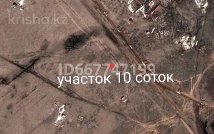 Участок 10 соток, Костомар за 1.5 млн 〒