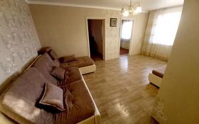 4-комнатная квартира, 61 м², 3/6 этаж, 15 микрорайон 8 за 10.4 млн 〒 в Караганде, Октябрьский р-н