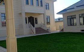 8-комнатный дом, 450 м², 10 сот., Шаяхметова за 200 млн 〒 в Шымкенте, Енбекшинский р-н