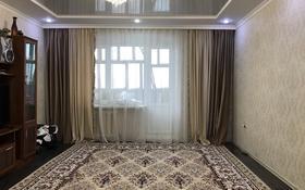 3-комнатная квартира, 70 м², 4/6 этаж, 68 квартал 12 за 16.5 млн 〒 в Темиртау