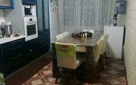 3-комнатная квартира, 112 м², 4/4 этаж, 2мкр за 21 млн 〒 в Талдыкоргане