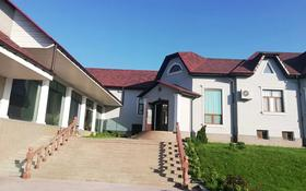 10-комнатный дом, 700 м², 16 сот., 193 квартал 2057 — Жибек жолы за 135 млн 〒 в Шымкенте, Енбекшинский р-н
